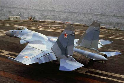 Su-33 Naval Flanker